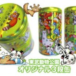 Designed a souvenir can at Tobu Zoo, now on sale.